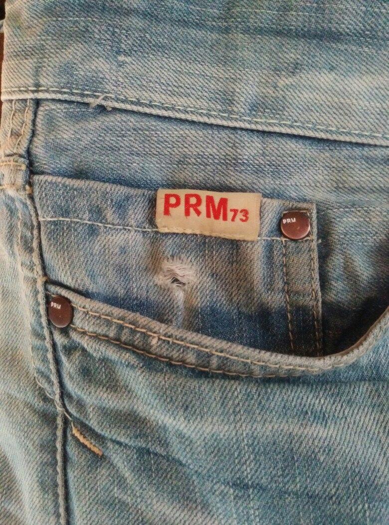 крошечный карман на джинсах